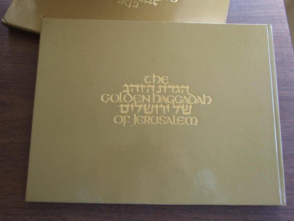 The Golden Haggadah of Jerusalem (Signed)