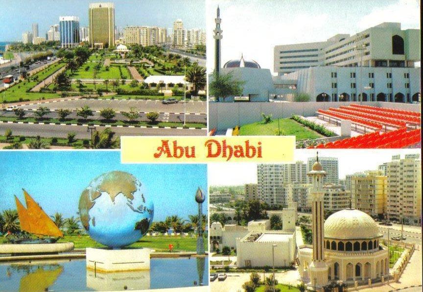 Abu Dhabi, United Arab Emirates Postcard 4 in 1
