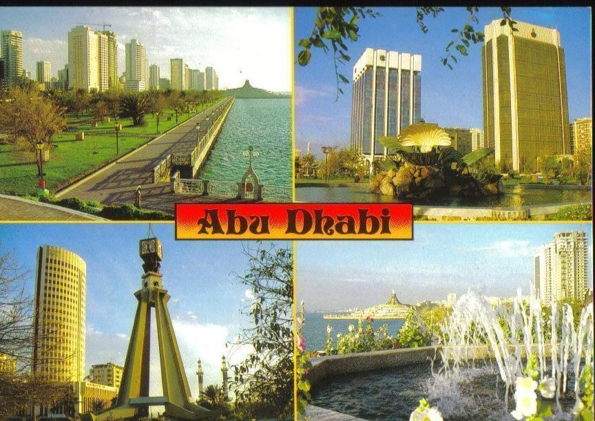 Abu Dhabi, United Arab Emirates Postcard Fountain and Waterfront
