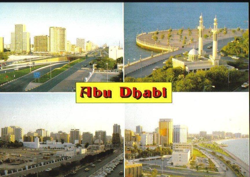 Abu Dhabi, United Arab Emirates Postcard Roads to the City