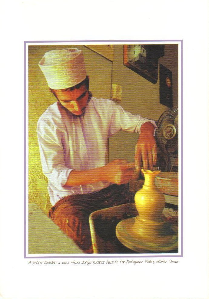 A potter crafts vase, Bahla Interior, Oman Postcard