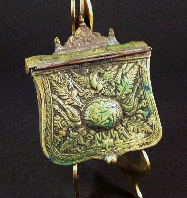 Antique Brass Shield Cartridge Trinket Box Aquamanile