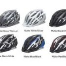 Image 0 of Athlon Mountain Bike Helmet Large Matte/Gloss Titanium by Giro