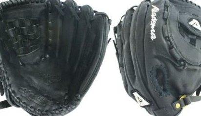 Image 0 of ALN-225reg Pro Soft Series 12.5 Inch Baseball Utility Glove by Akadema