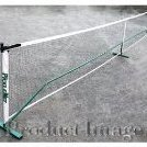 Image 0 of Portable Pickleball Net System quot;PickleNetquot; by Oncourt Offcourt