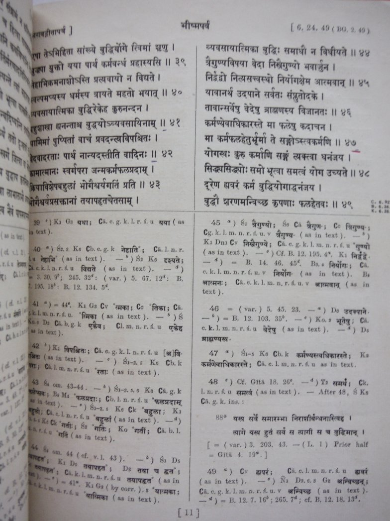 Image 2 of The Bhagavadgita being reprint of relevant parts of Bhismaparvan from B.O.R. Ins