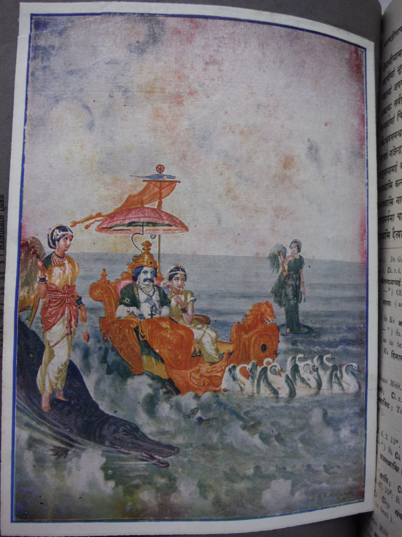 Image 3 of The Bhagavadgita being reprint of relevant parts of Bhismaparvan from B.O.R. Ins