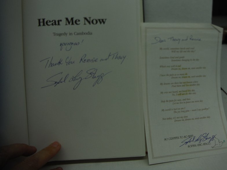 Image 1 of Hear Me Now: Tragedy in Cambodia