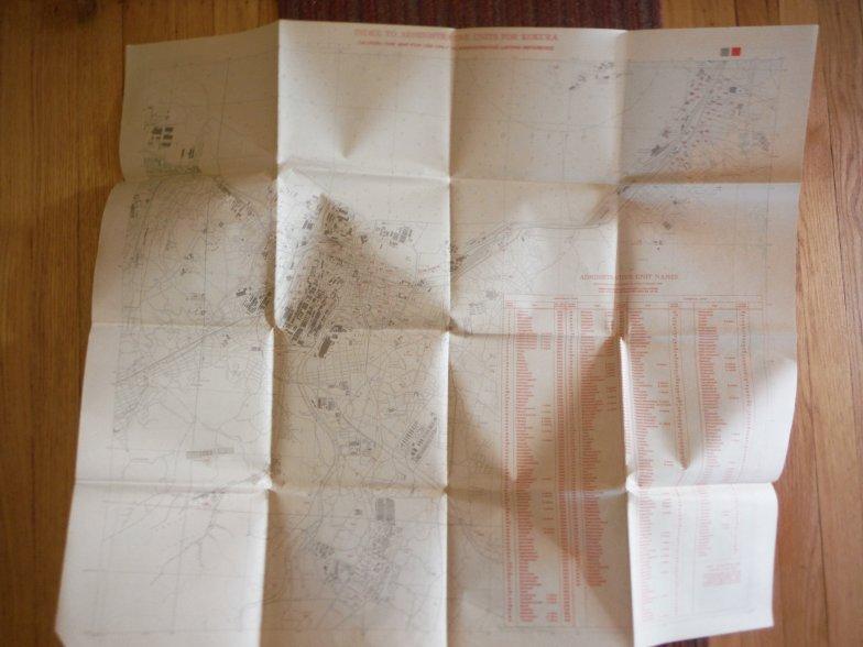 Image 2 of Army Map Service WW II Map of Kokura, Kyushu, Japan (1945)