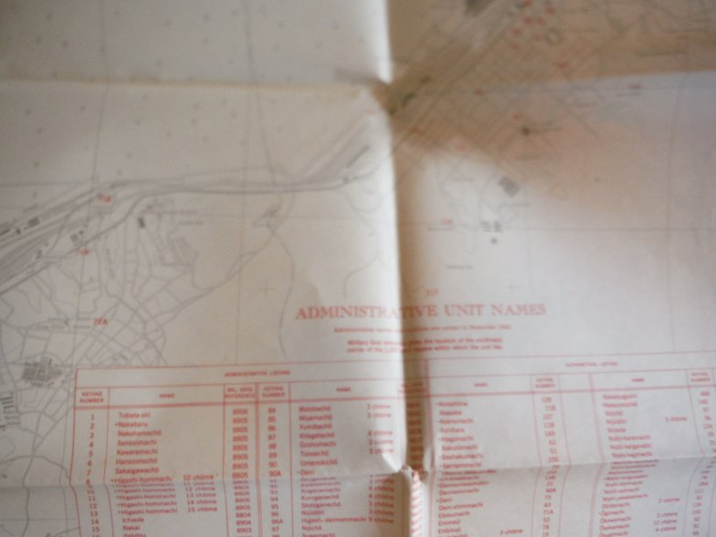 Image 3 of Army Map Service WW II Map of Kokura, Kyushu, Japan (1945)