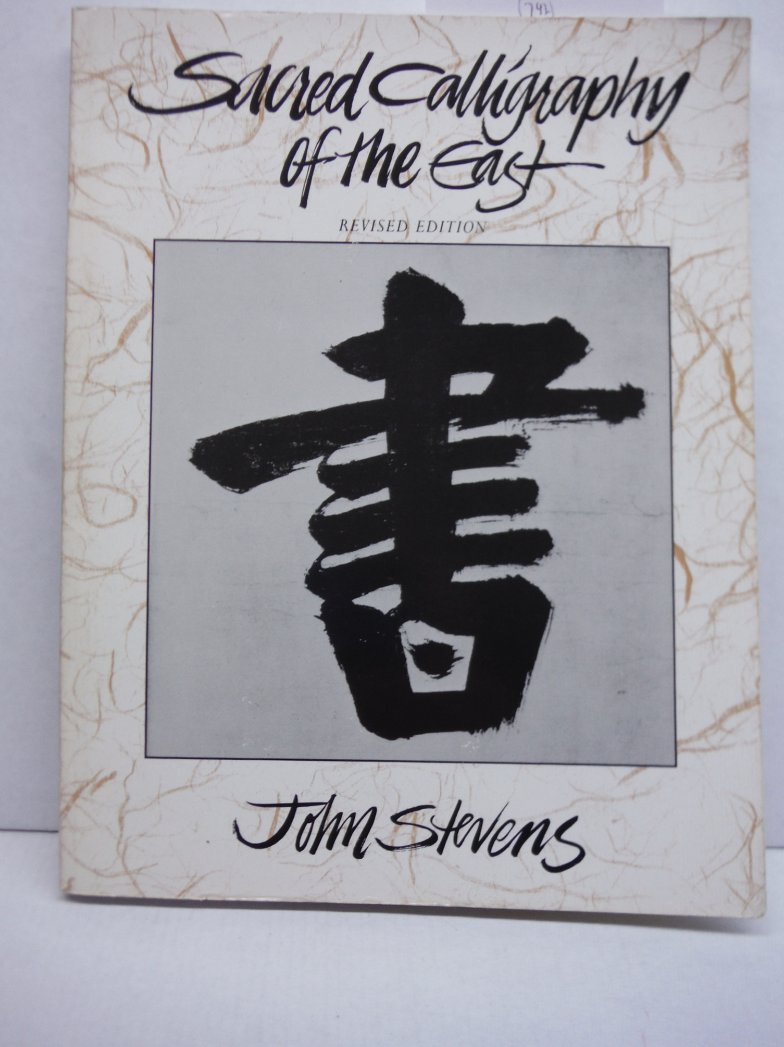 Image 0 of Sacred Calligraphy of the East