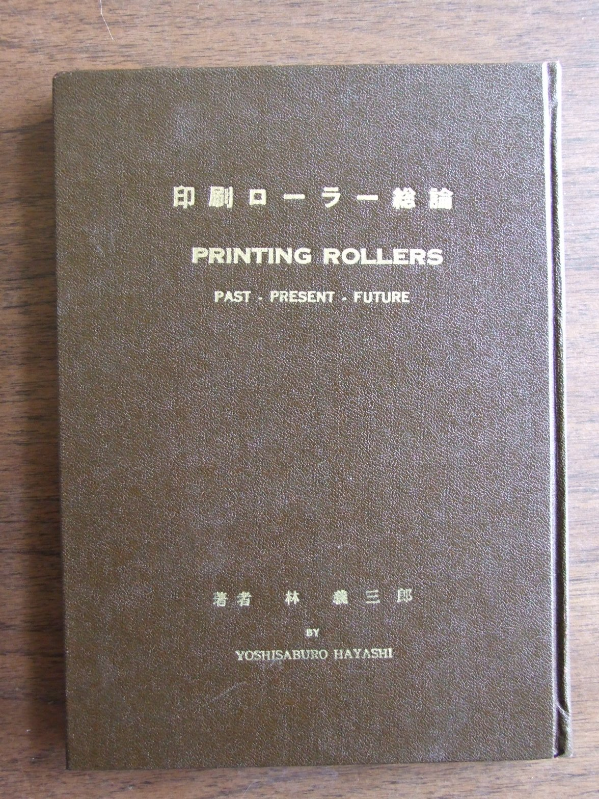 Printing Rollers Past, Present, Future