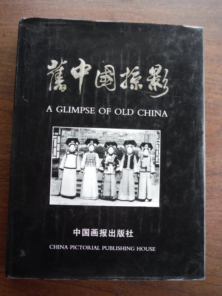 Glimpse of Old China