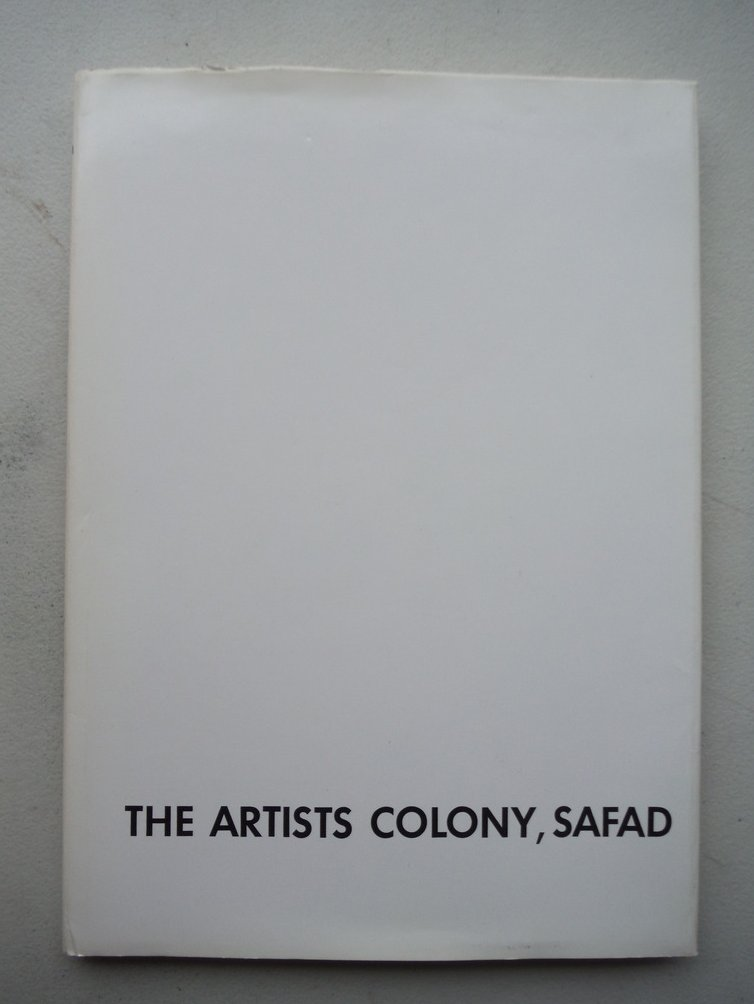 Image 0 of The Artists Colony, Safad