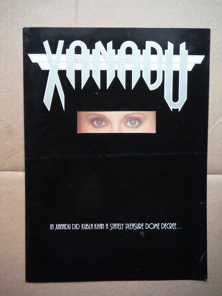 Image 0 of Xanadu  (Movie Poster)