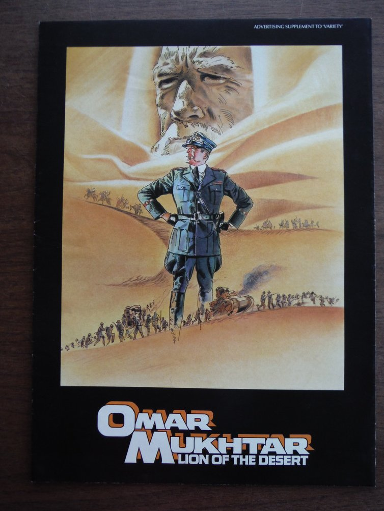 Omar Mukhtar Lion of the Desert (Movie Poster)