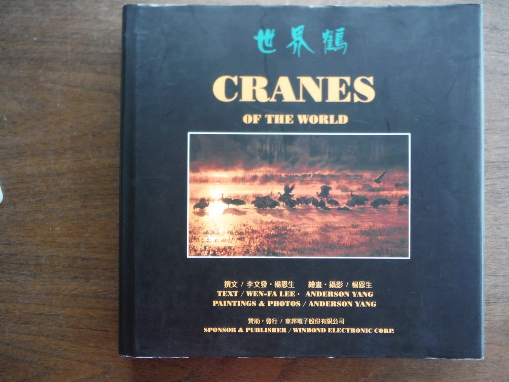Cranes of the World