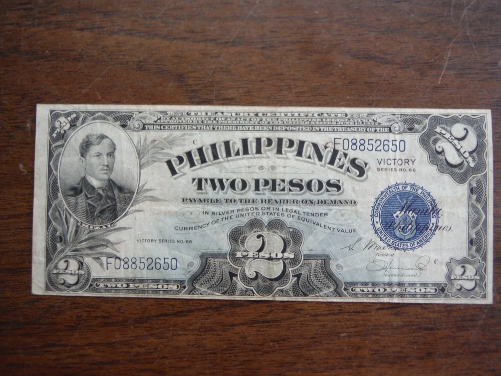 Philippines Two Peso Victory Treasury Certificate - Victory Series No. 66