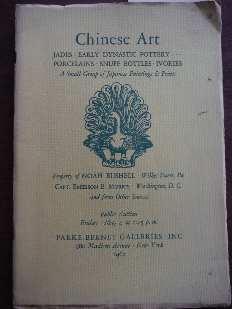 Chinese Art - Jades, Early Dynastic Pottery, Porcelains, Snuff Bottles, Ivories,