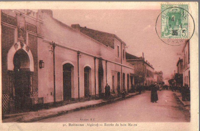 Moorish Bath Relizane Algiers N Africa Antique Postcard 1935