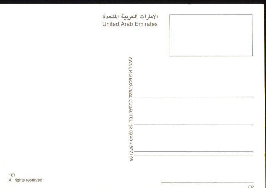 Image 1 of Abu Dhabi, United Arab Emirates Postcard 4 in 1