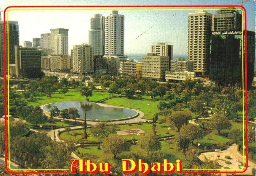 Abu Dhabi, United Arab Emirates Postcard City View