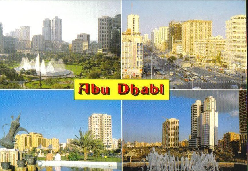 Abu Dhabi, United Arab Emirates Postcard Quad Card