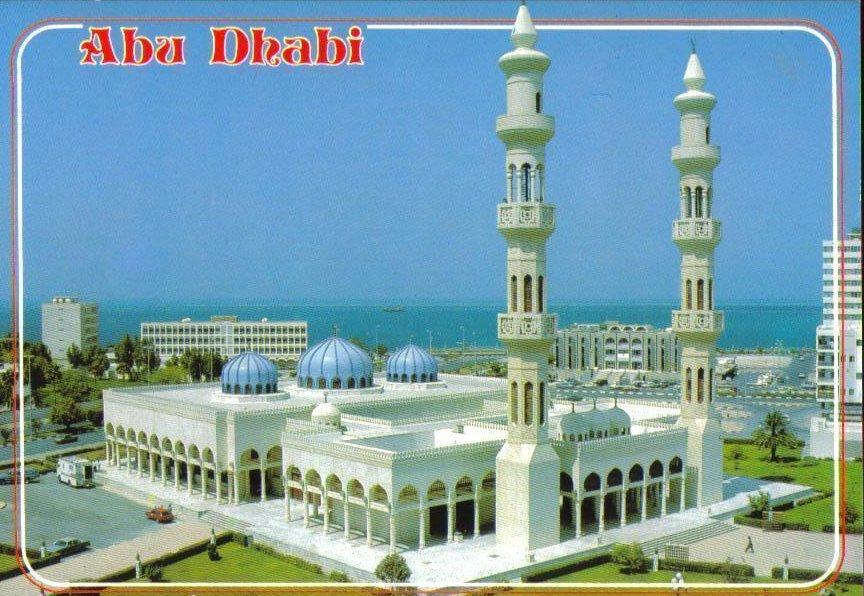 Abu Dhabi, United Arab Emirates Postcard Ivory Towers