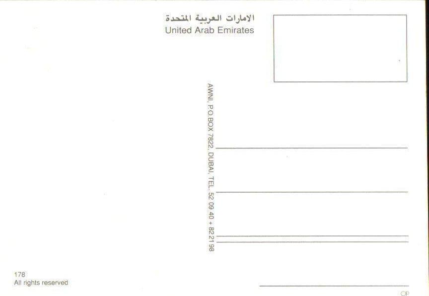 Image 1 of Abu Dhabi, United Arab Emirates Postcard Ivory Towers