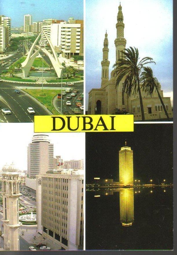 Dubai United Arab Emirates Postcard Quad Card