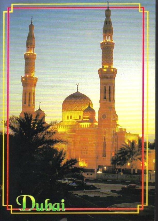 Mosque in Jumeira, Dubai, United Arab Emirates Postcard
