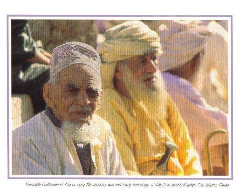 Gentleman At Nizwa Live Stock Market,The Interior, Oman Postcard