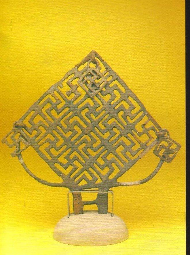 Ceremonial Standard Bronze- Anatolian Postcard