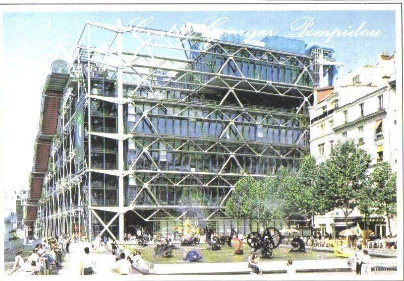 Centre Georges Pompidou, Paris, France Postcard
