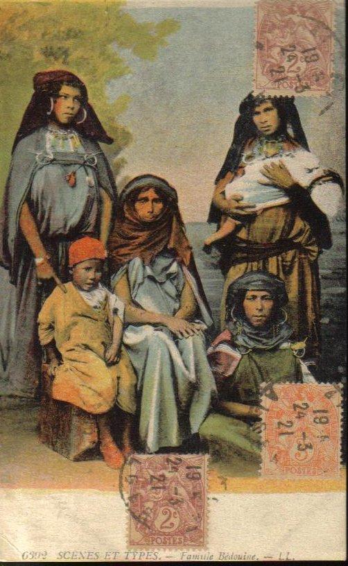 Bedouine Family Algerian North African Antique Postcard 1921