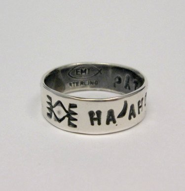 Image 1 of Navajo Sterling Silver PATIENCE Ring, Travis EMT Teller sz8-1/2