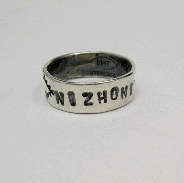 Image 0 of Navajo NIZHONI Sterling Silver Band Ring, Travis EMT Teller sz7-1/2