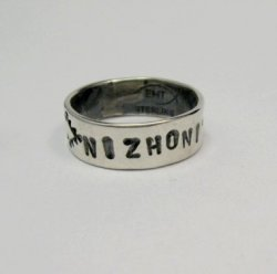 Navajo NIZHONI Sterling Silver Band Ring, Travis EMT Teller sz7-1/2