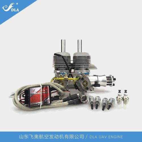 Image 5 of DLA64i2 inline twin cylinder Gasoline aircraft engine