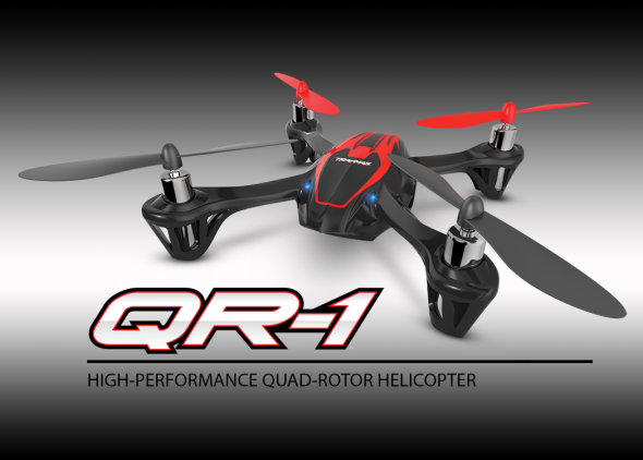 Image 3 of Traxxas QR-1 QUAD ROTOR HELICOPTER RTF 2.4GHZ, 2 LIPO & USB CHARGER