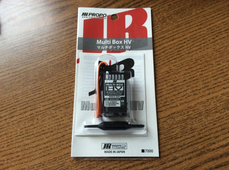 Image 0 of JR MatchBox Servo Matching/Power System Now called the Multi Box HV
